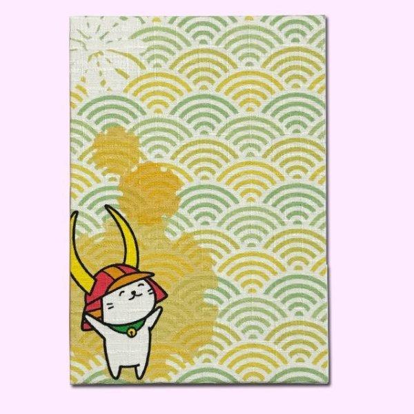 画像1: ひこにゃん御朱印帳【青海波】 (1)
