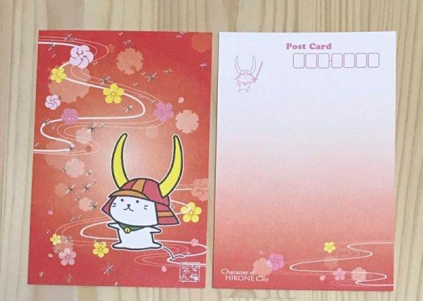 画像1: ひこにゃん ポストカード 赤雪輪 (1)