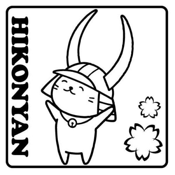 画像1: ひこにゃん 蒔絵風ステッカー 笑顔 (1)