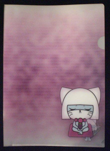 画像1: おおたににゃんぶカラークリアファイル2枚セット (1)
