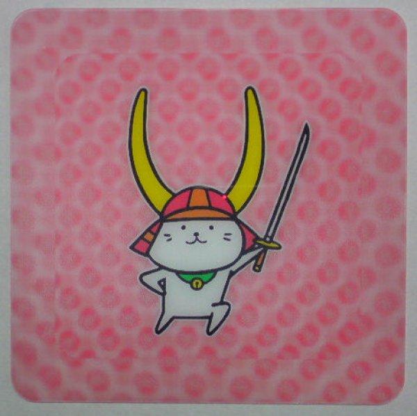 画像1: ひこにゃん3Dマウスパッド 刀タイプ (1)