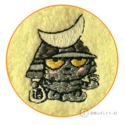 画像1: しまさこにゃん刺繍ハンドタオル イエロー