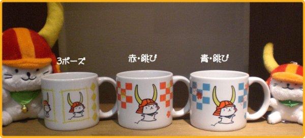 画像1: ひこにゃん マグカップ(全面) (1)