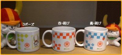 画像1: ひこにゃん マグカップ(全面)