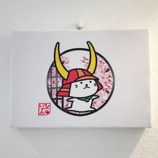 画像1: ファブリックパネル:ひこにゃん02 (1)